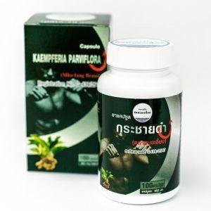 D- vitamin és prostatitis